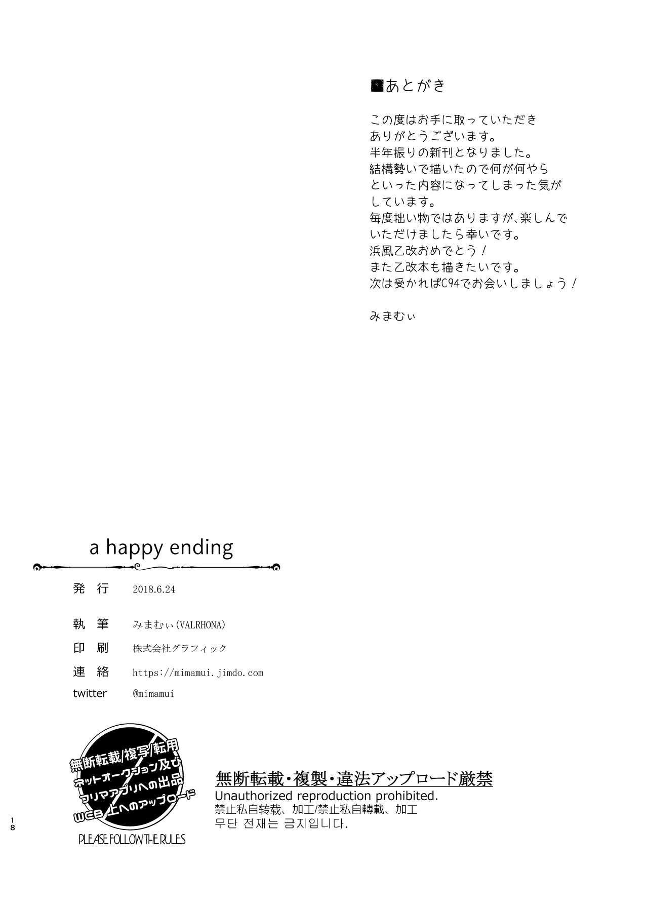 a happy ending 16