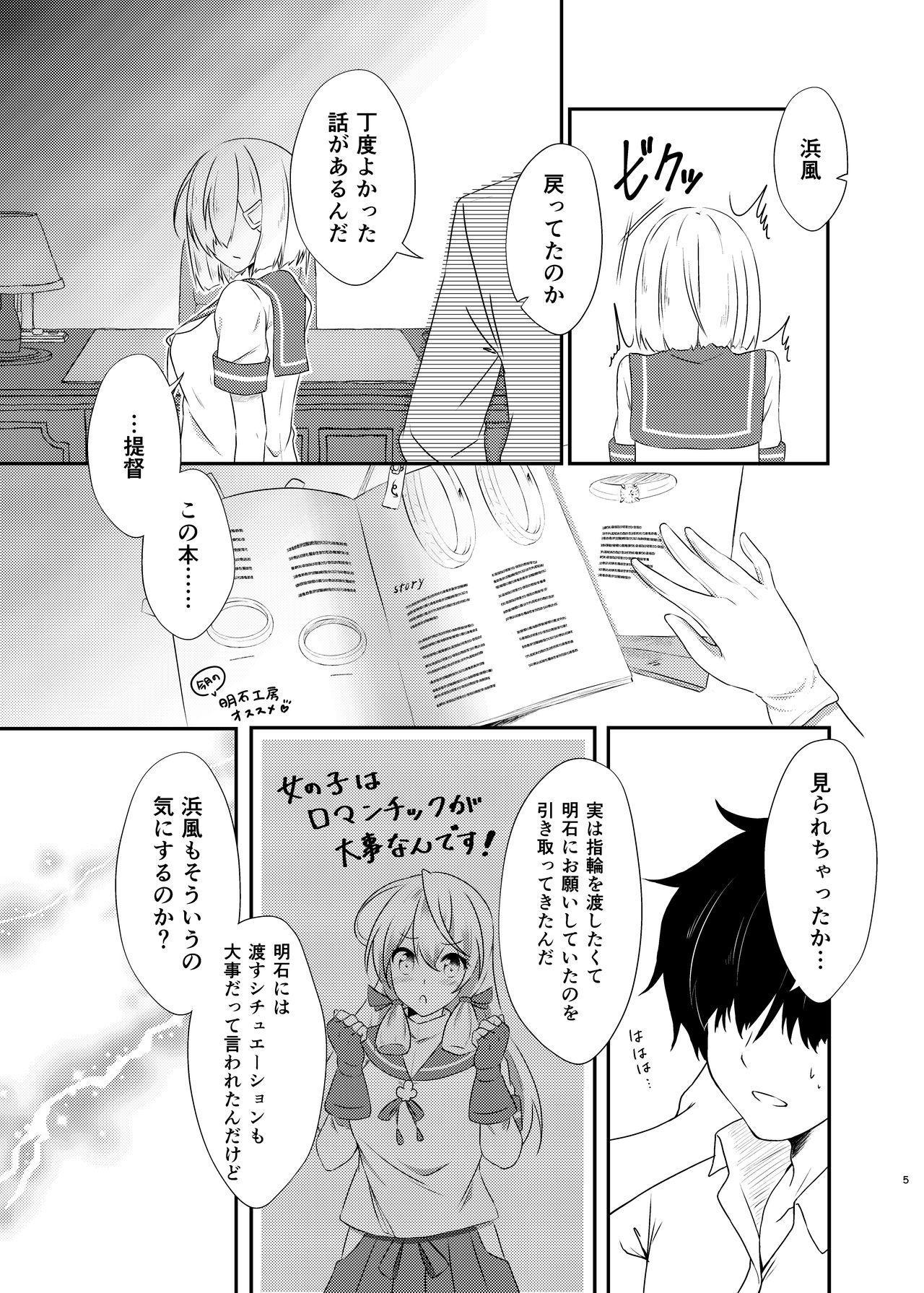 a happy ending 3