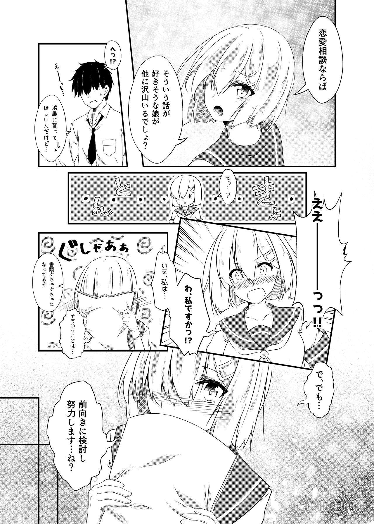 a happy ending 5