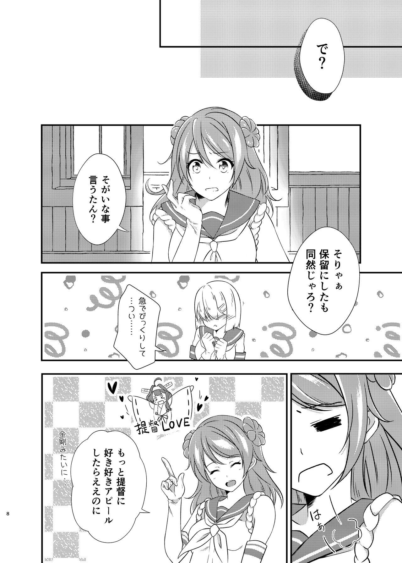a happy ending 6