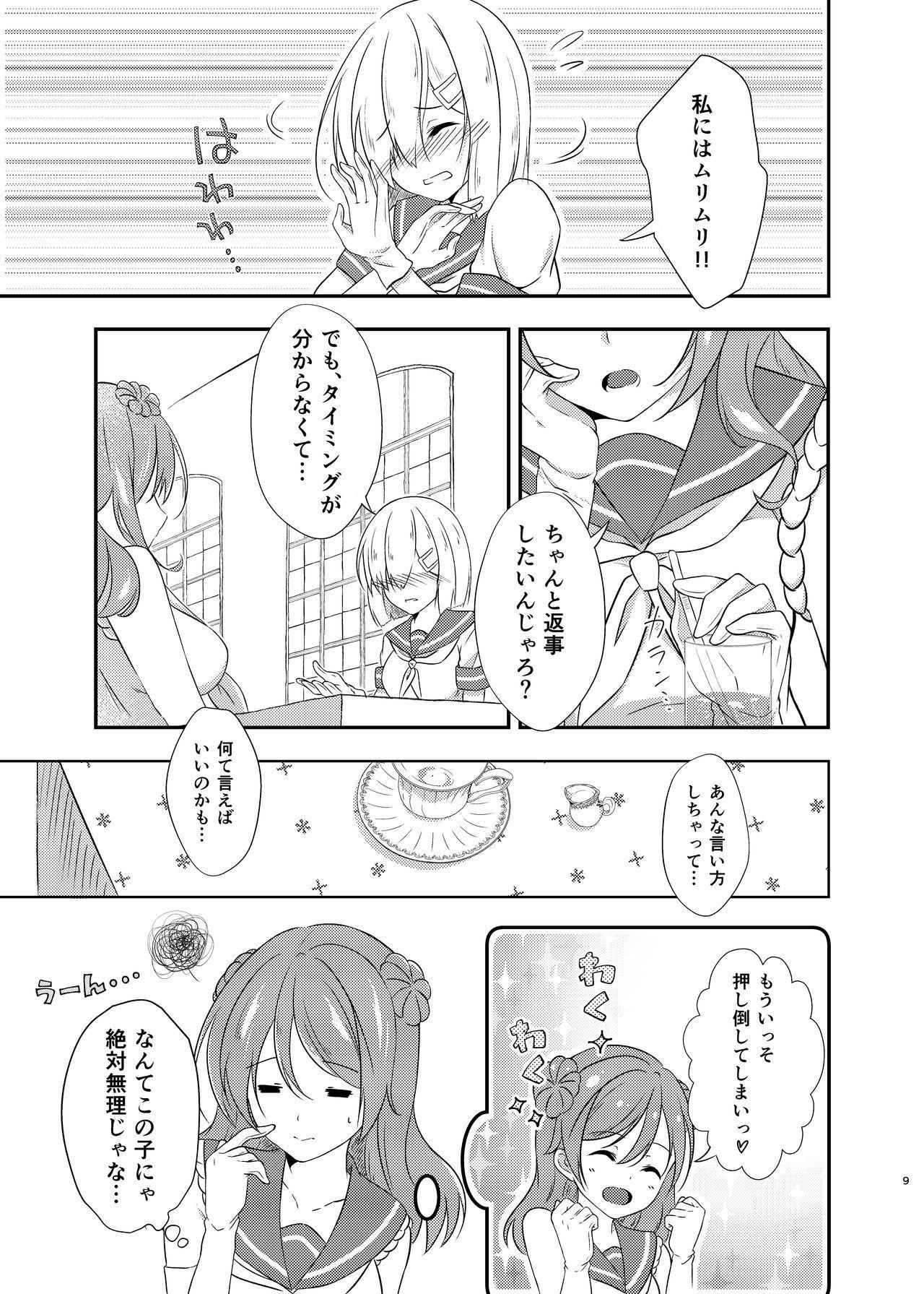 a happy ending 7