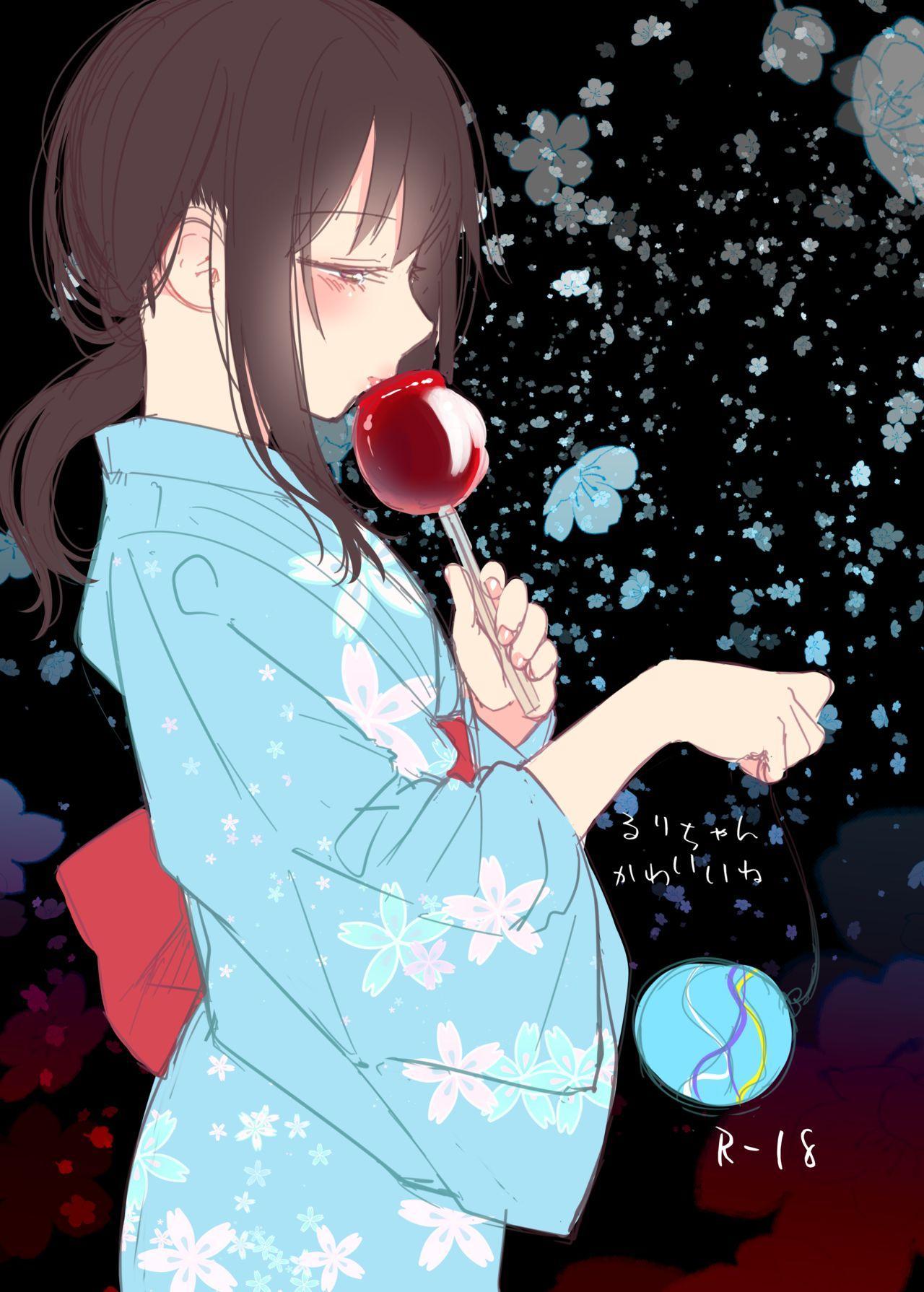 Ruri-chan Kawaii ne 0