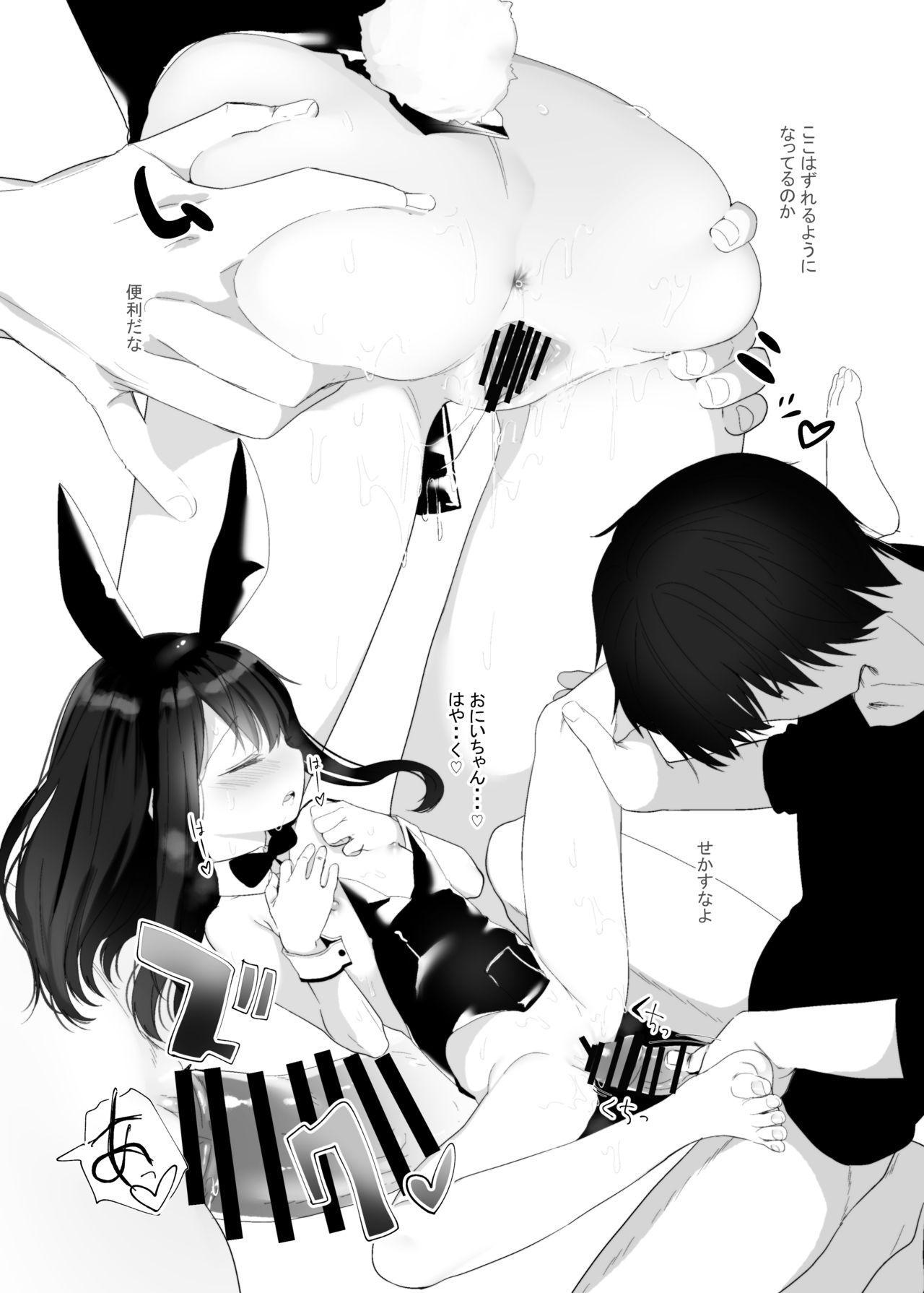 Ruri-chan Kawaii ne 12