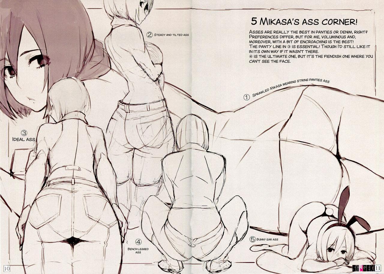 SHINNGEKI Vol. 6 8