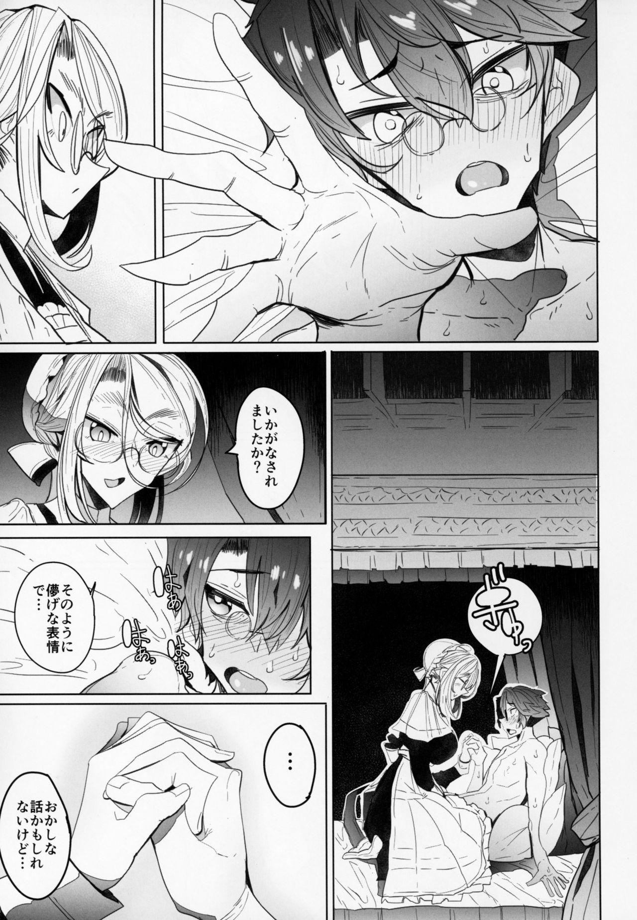 Shinshi Tsuki Maid no Sophie-san 2 41