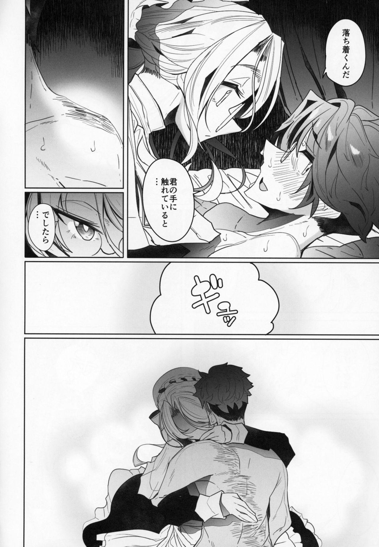 Shinshi Tsuki Maid no Sophie-san 2 42