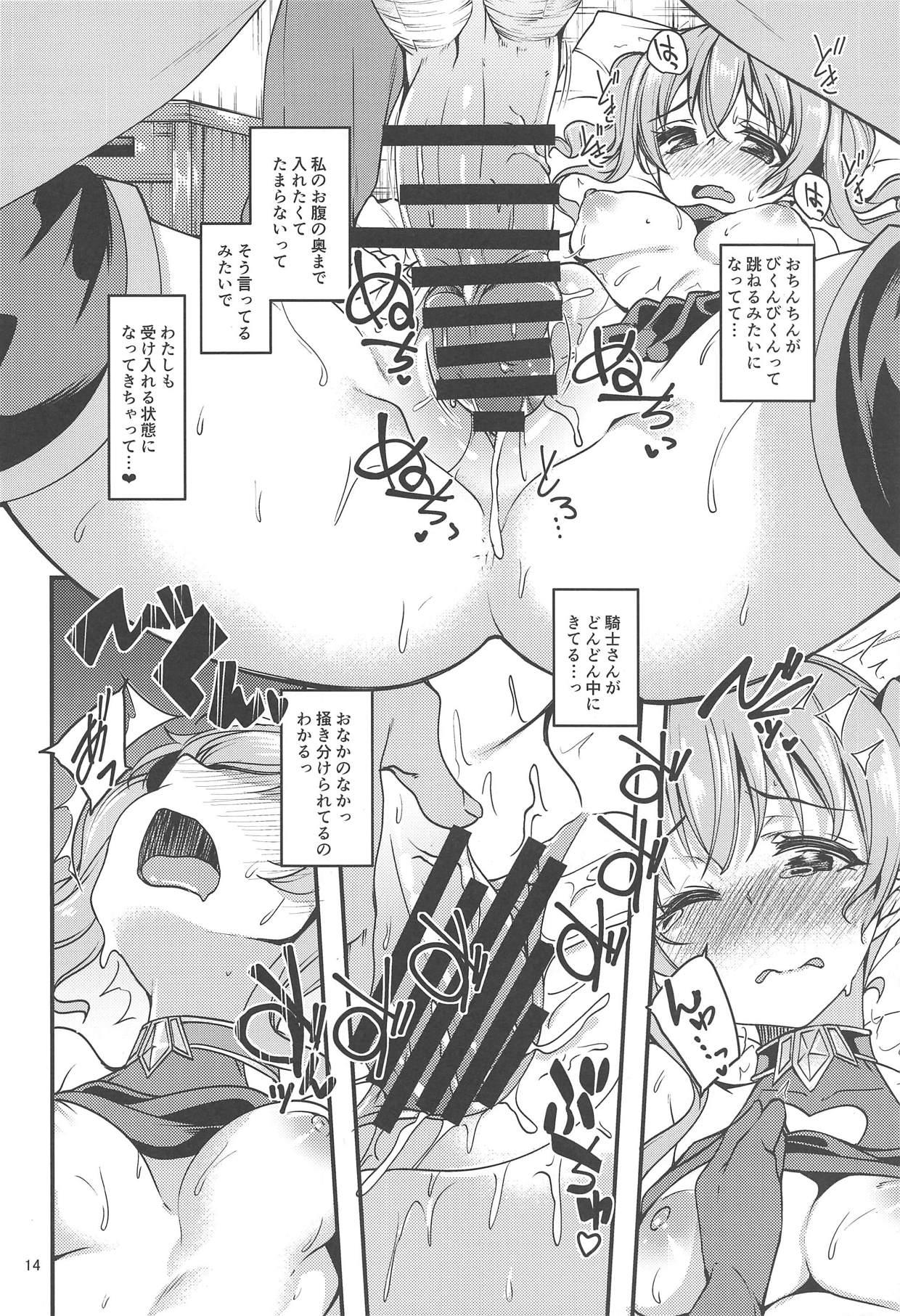 Tsumugi Make Heroine Move!! 12