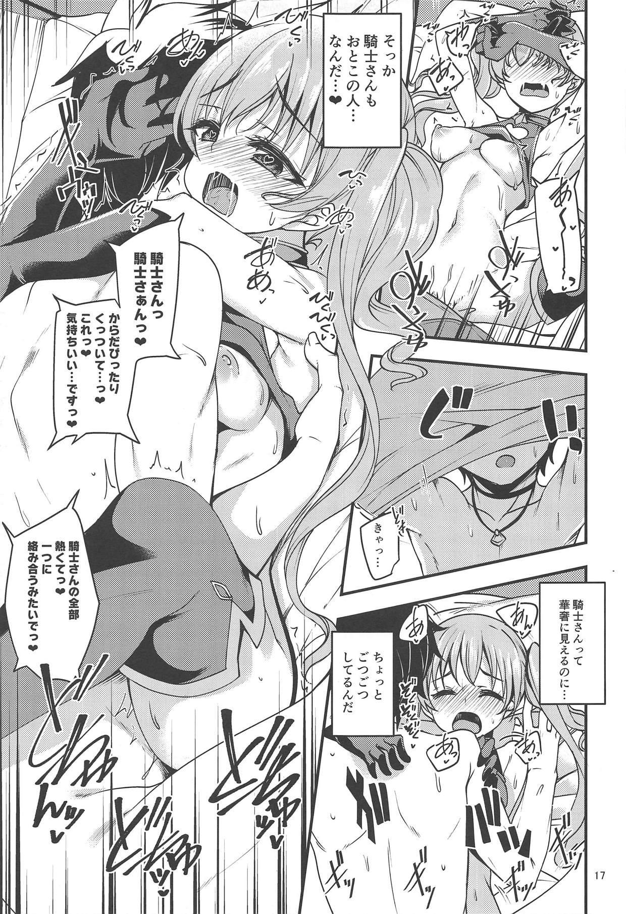 Tsumugi Make Heroine Move!! 15