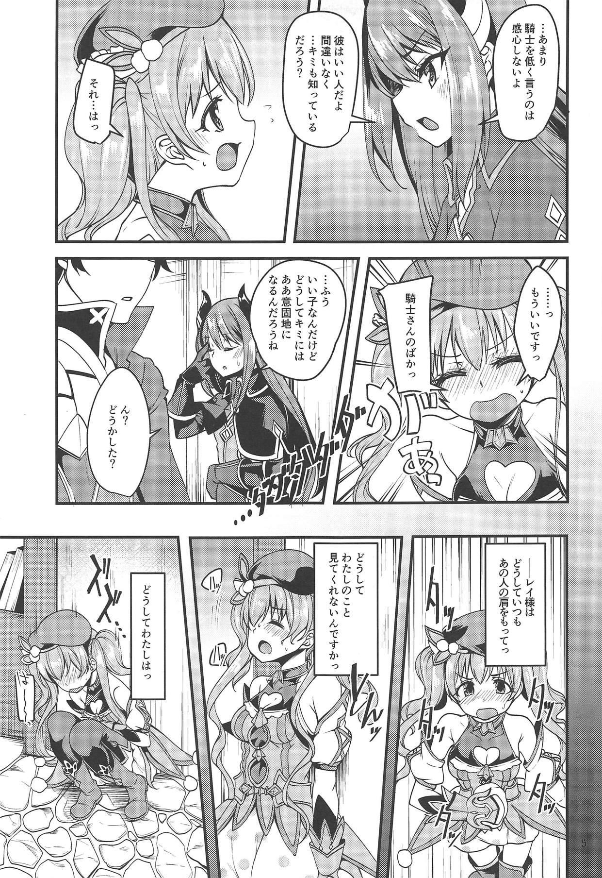 Tsumugi Make Heroine Move!! 3