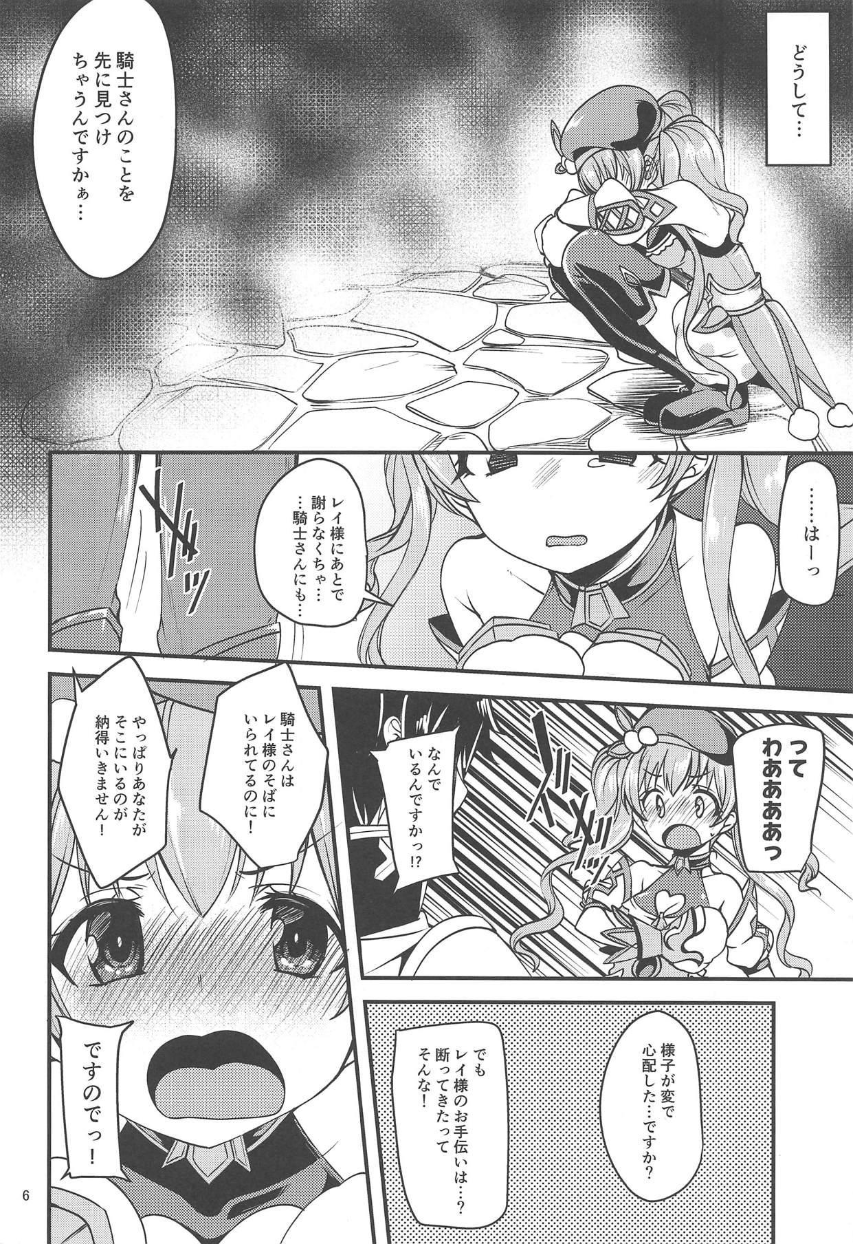 Tsumugi Make Heroine Move!! 4