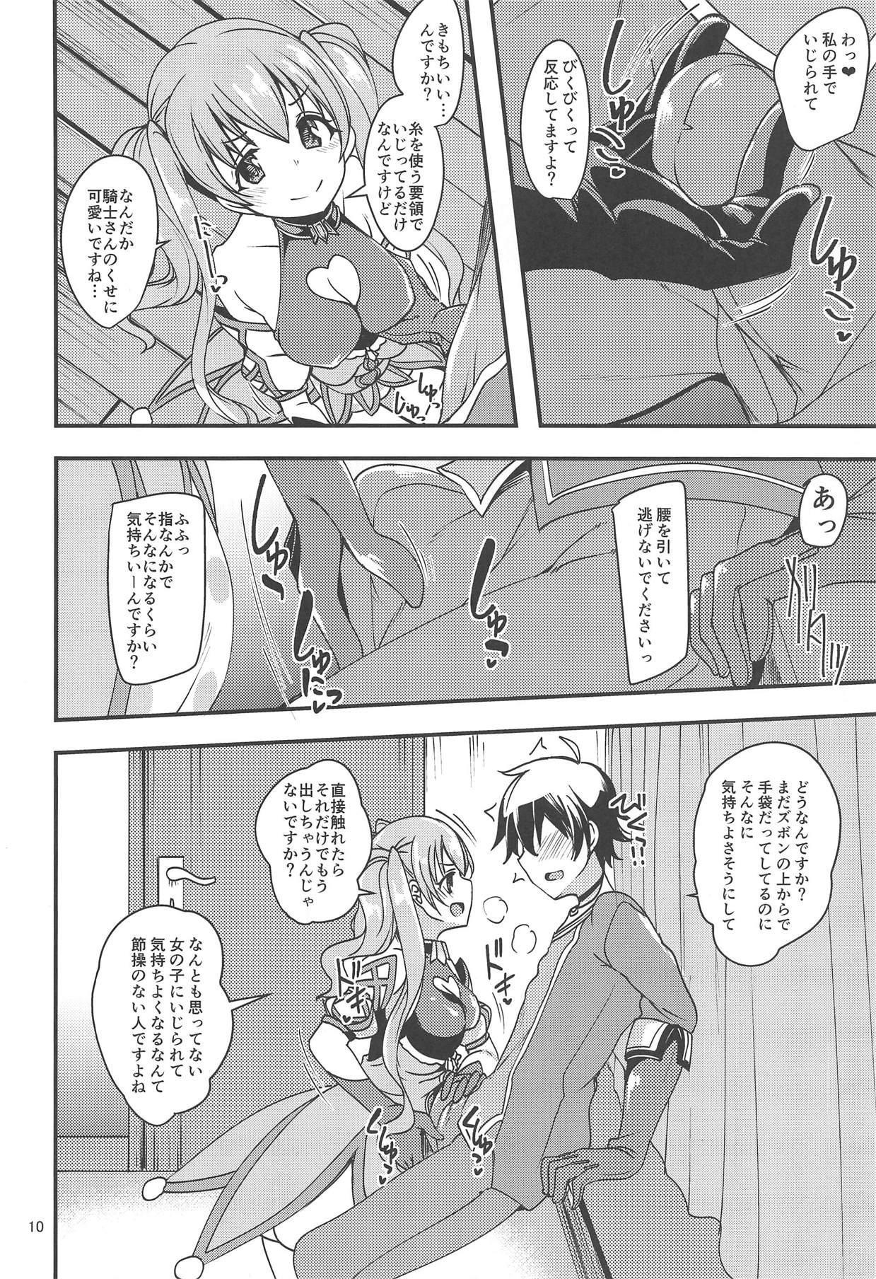 Tsumugi Make Heroine Move!! 8