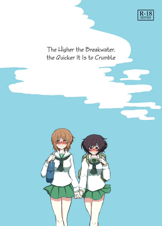 Bouhatei wa Takaku Moroi | The Higher the Breakwater, the Quicker It Is to Crumble 0