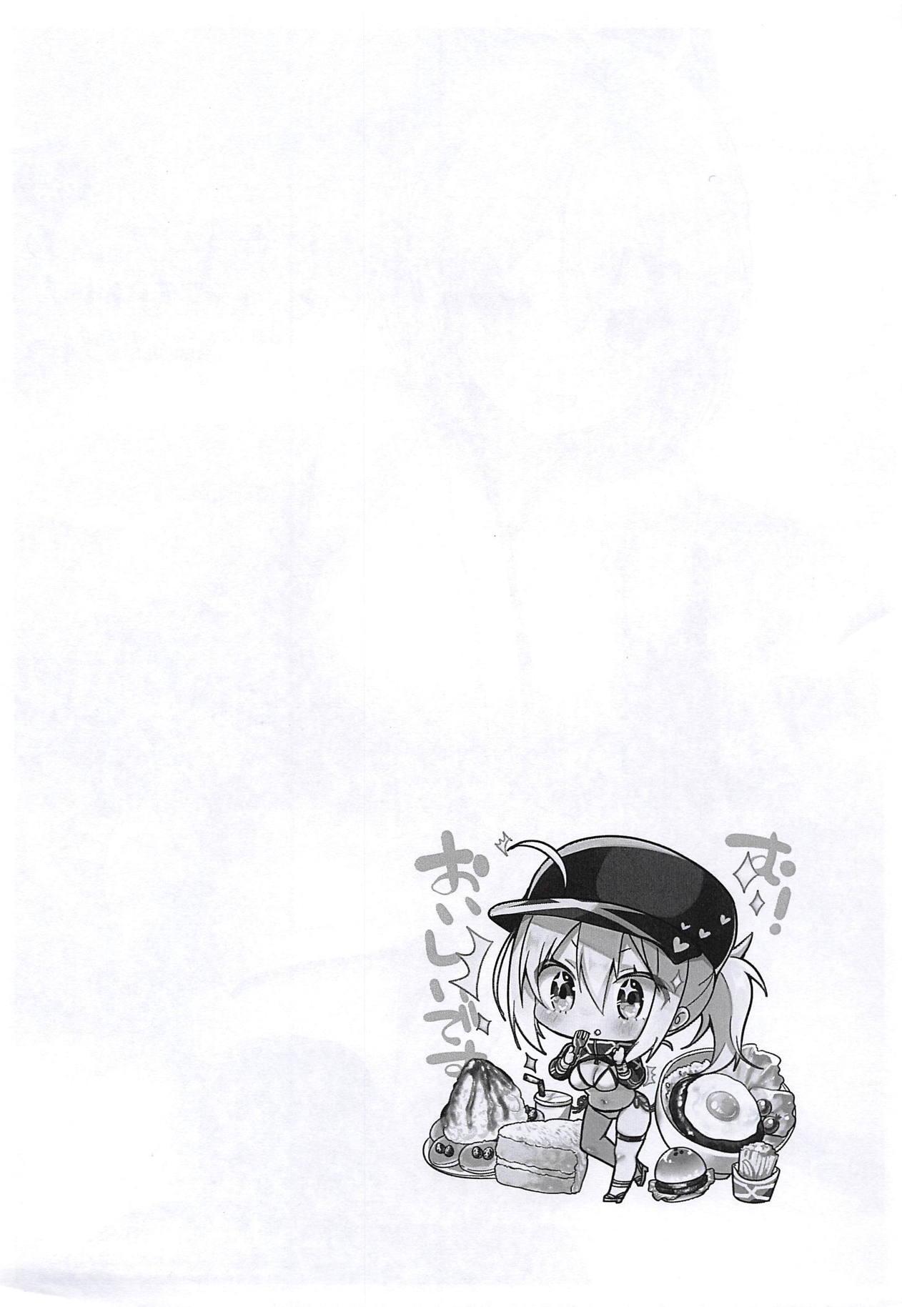 (COMIC1☆14) [Yamo7 (Ayuma Sayu)] Yamo7 no Ecchi na Hon - Mizugi Jeanne to Chotto dake Okita-san Kaijou Genteibon (Fate/Grand Order) 1