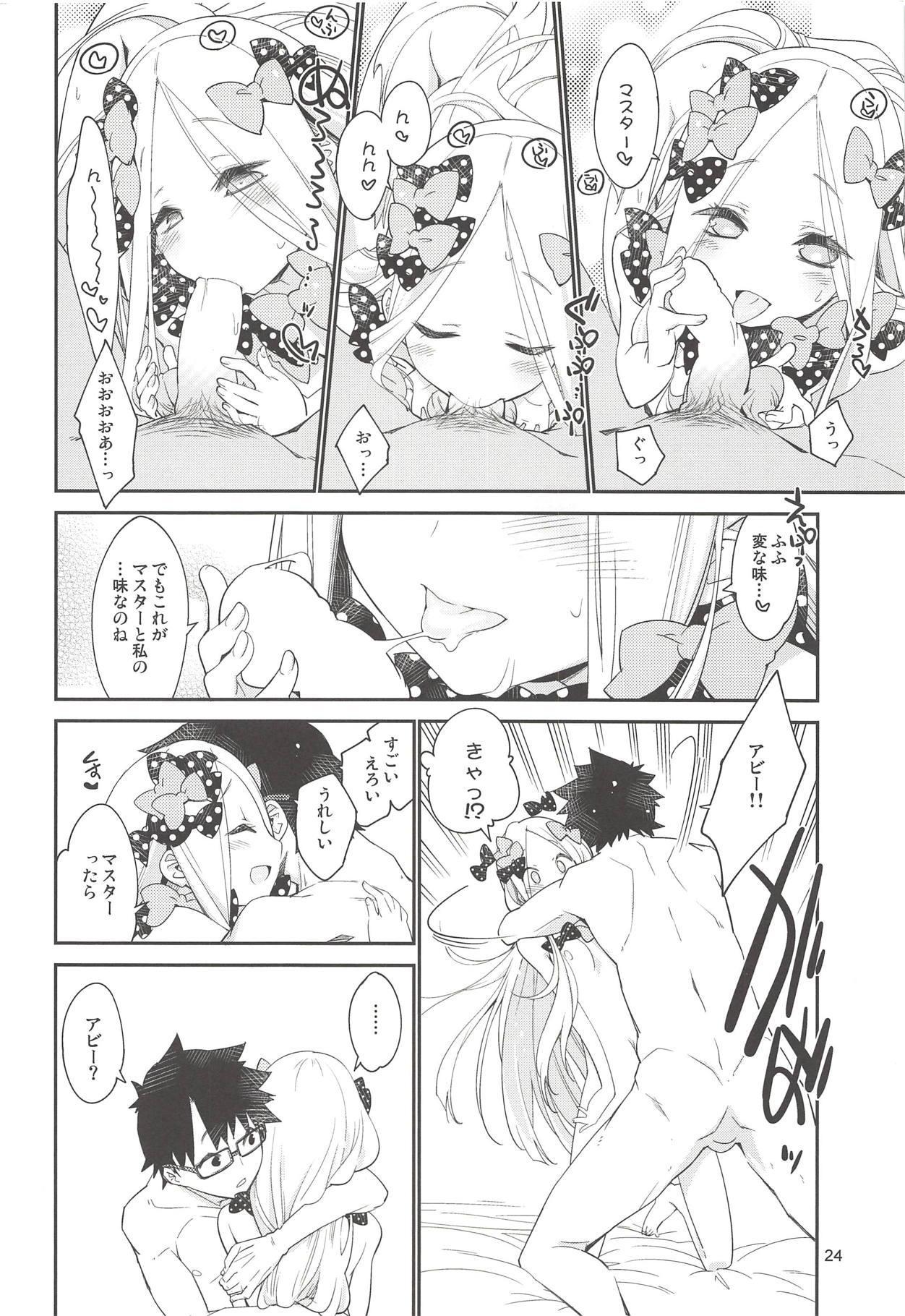 Hoshi no Furu Yo no Sono Ato de... 22