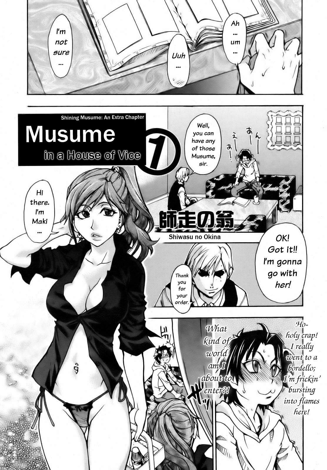 """""""Musume."""" No Iru Fuuzoku Biru Genteiban in & out 9"""