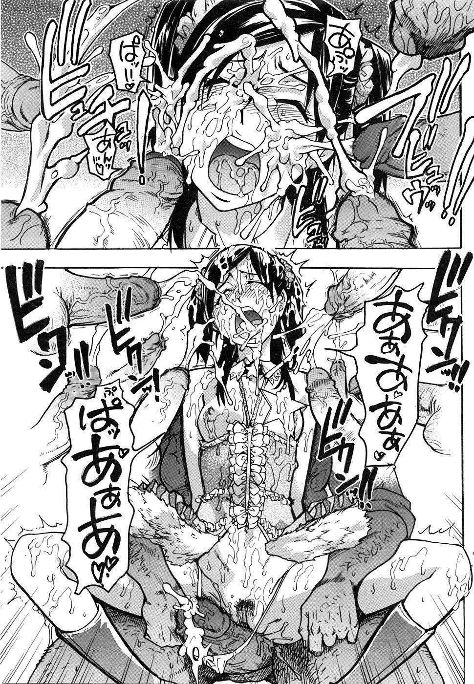 """""""Musume."""" No Iru Fuuzoku Biru Genteiban in & out 113"""