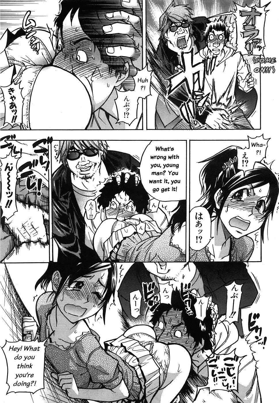 """""""Musume."""" No Iru Fuuzoku Biru Genteiban in & out 123"""