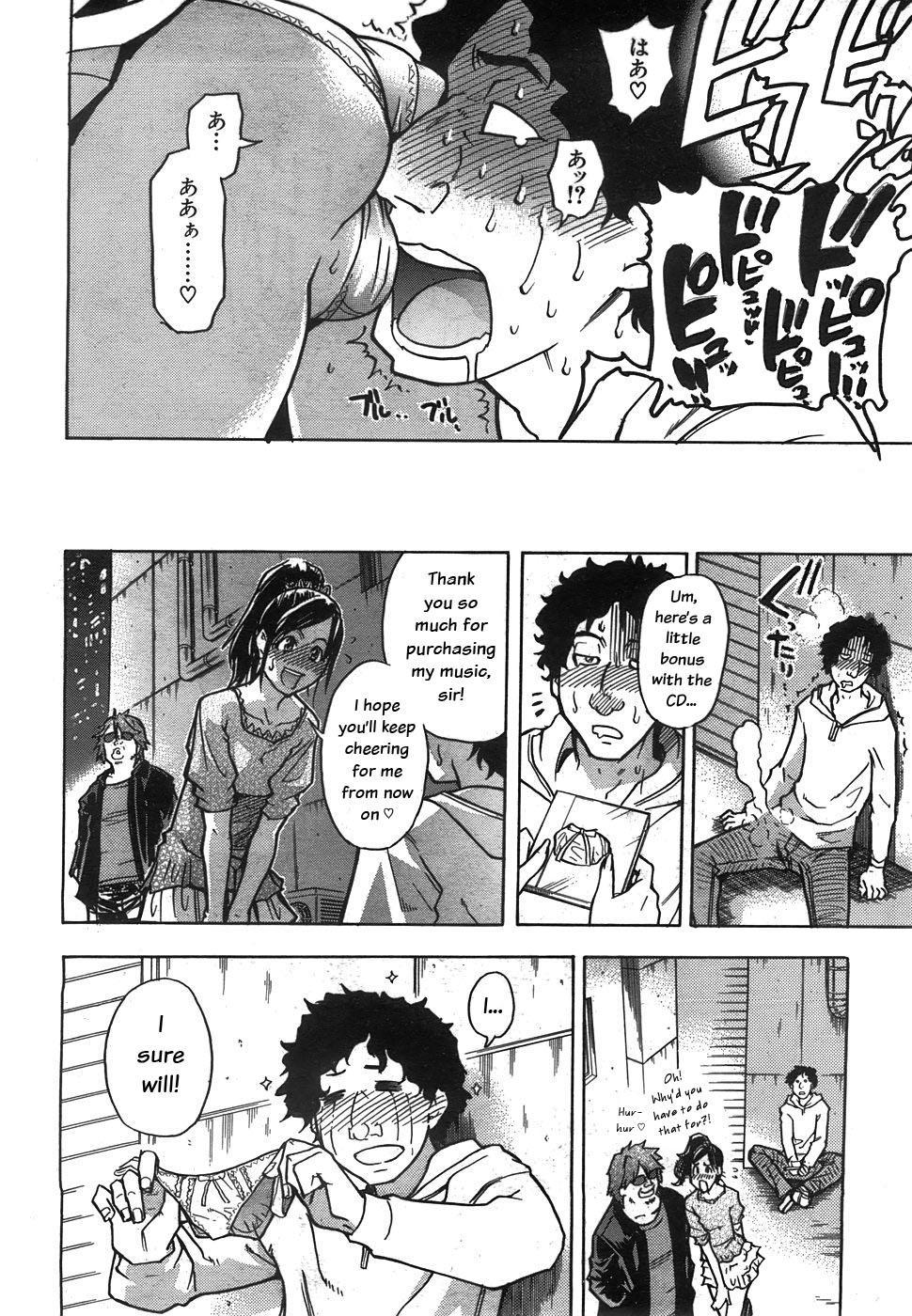"""""""Musume."""" No Iru Fuuzoku Biru Genteiban in & out 124"""