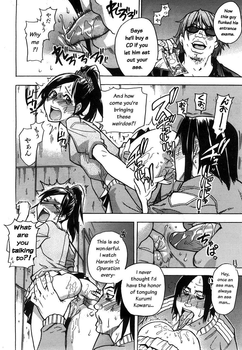 """""""Musume."""" No Iru Fuuzoku Biru Genteiban in & out 128"""
