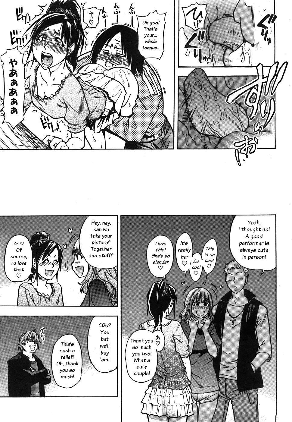 """""""Musume."""" No Iru Fuuzoku Biru Genteiban in & out 129"""