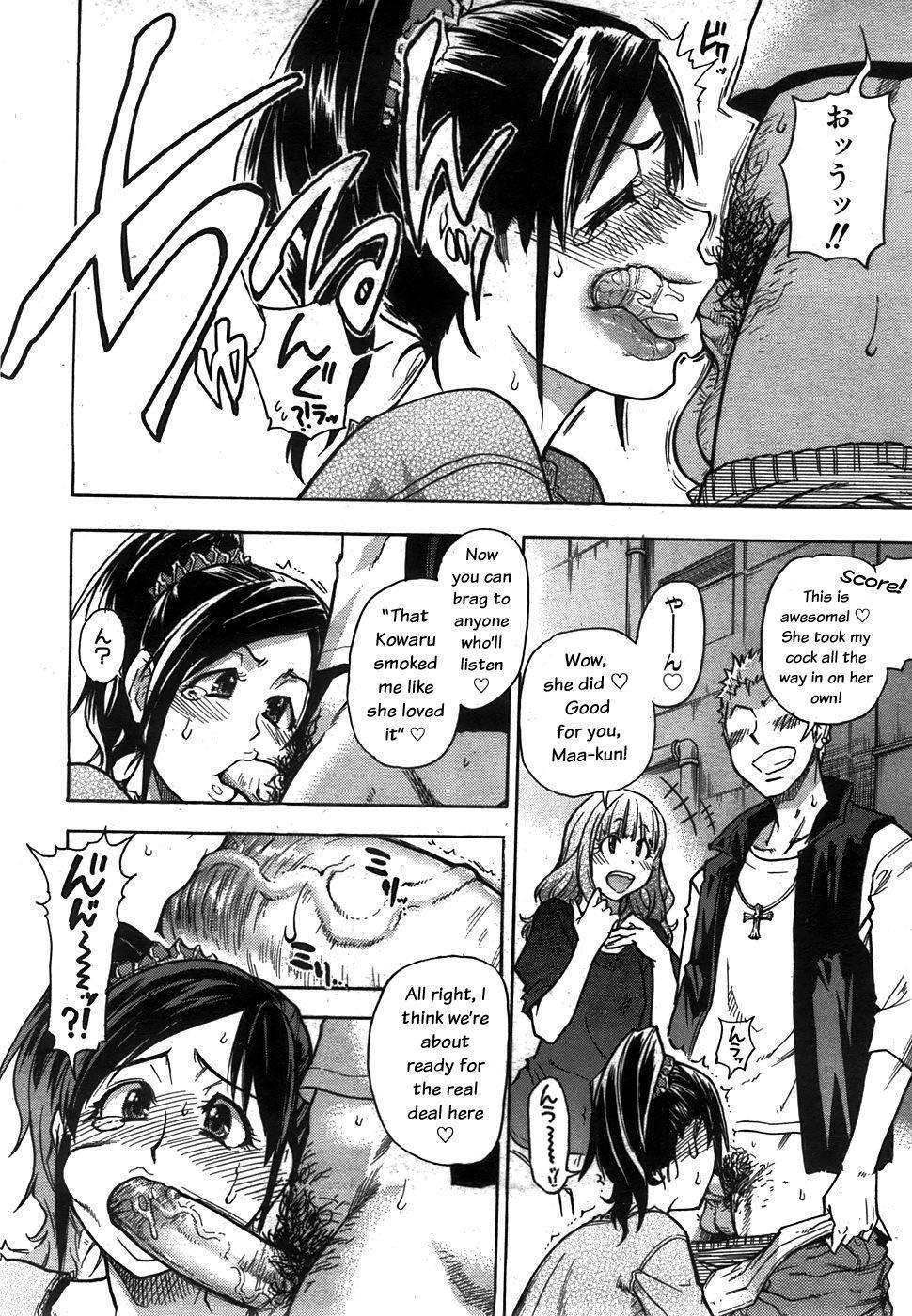"""""""Musume."""" No Iru Fuuzoku Biru Genteiban in & out 132"""