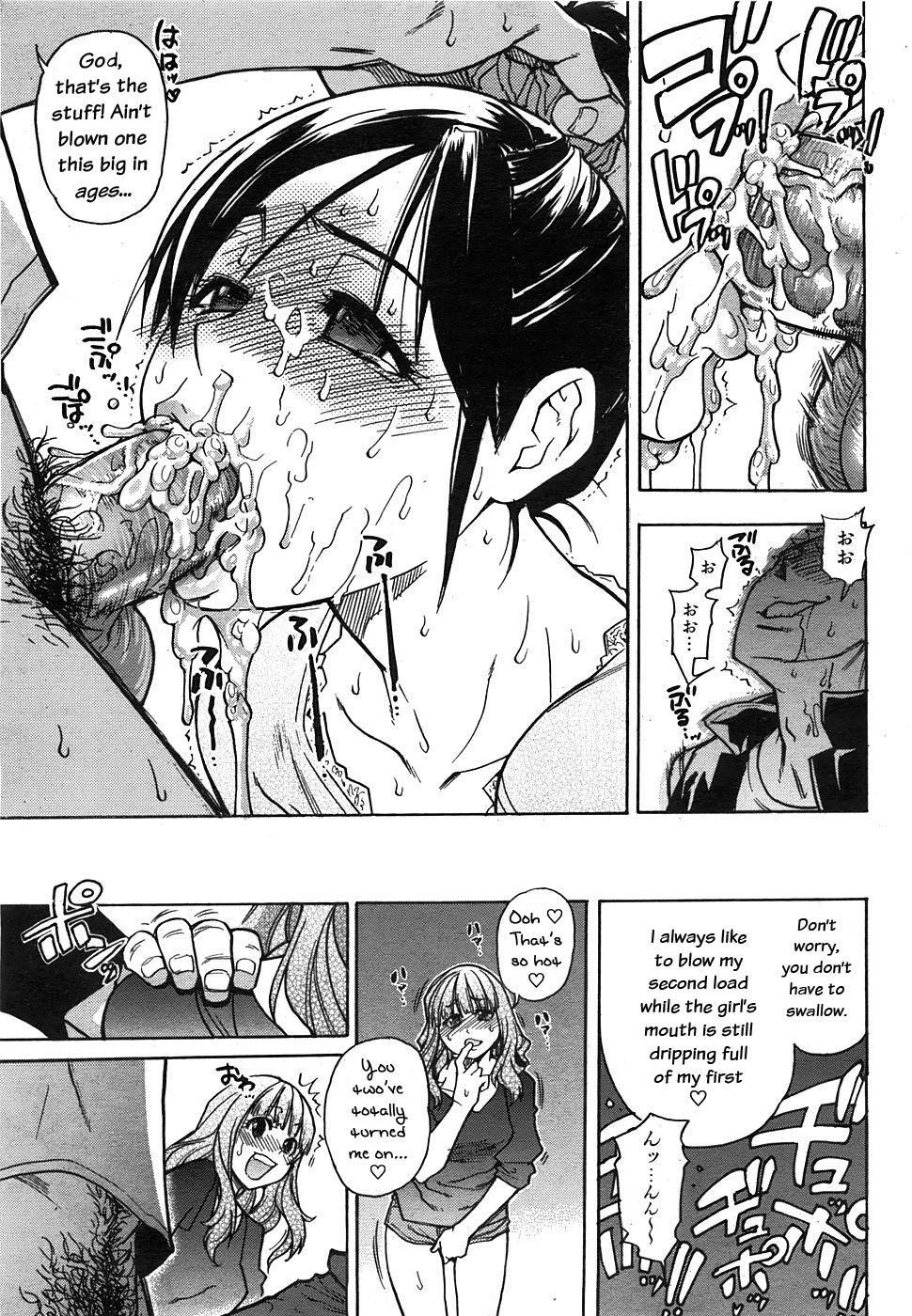 """""""Musume."""" No Iru Fuuzoku Biru Genteiban in & out 135"""