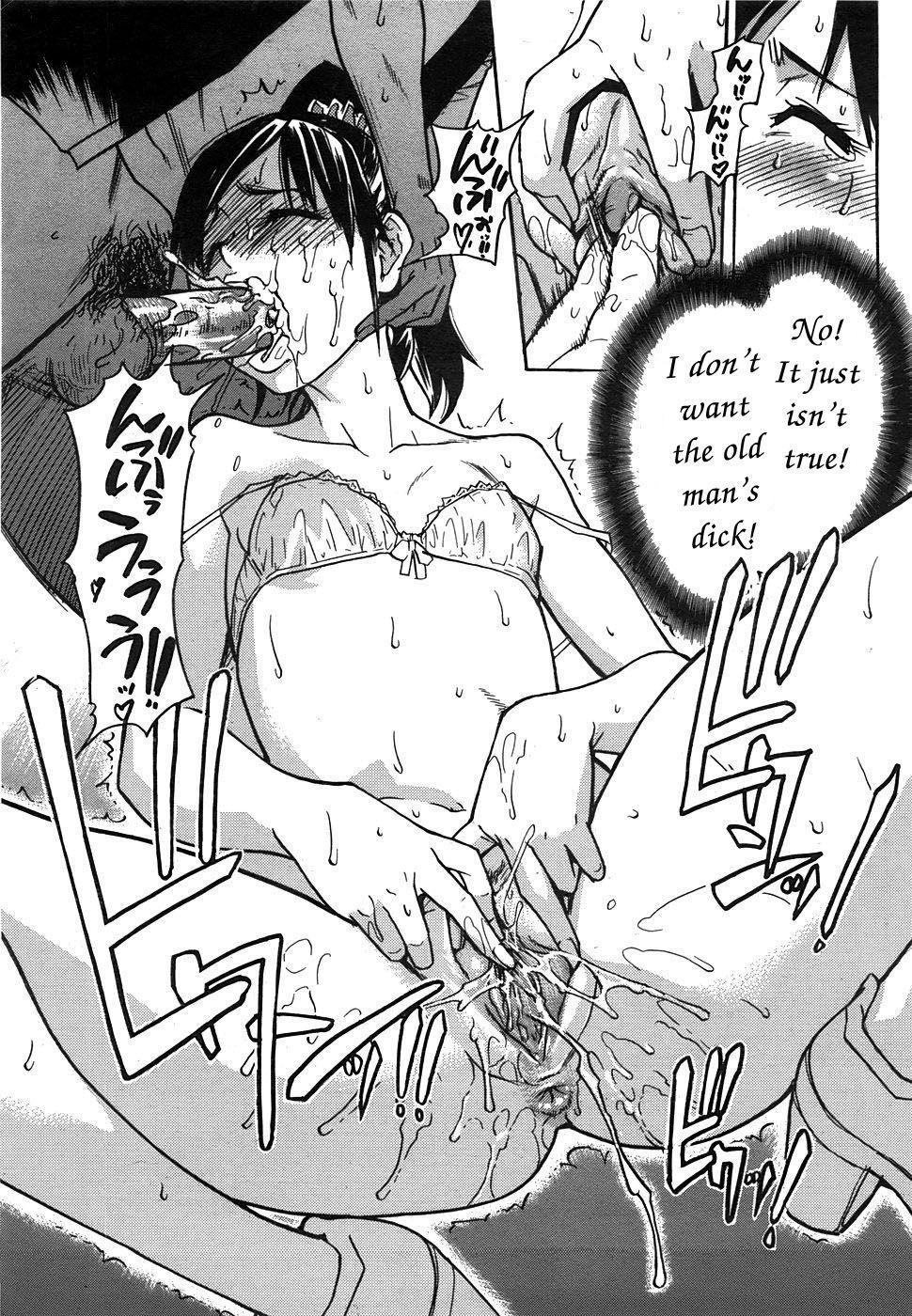 """""""Musume."""" No Iru Fuuzoku Biru Genteiban in & out 139"""