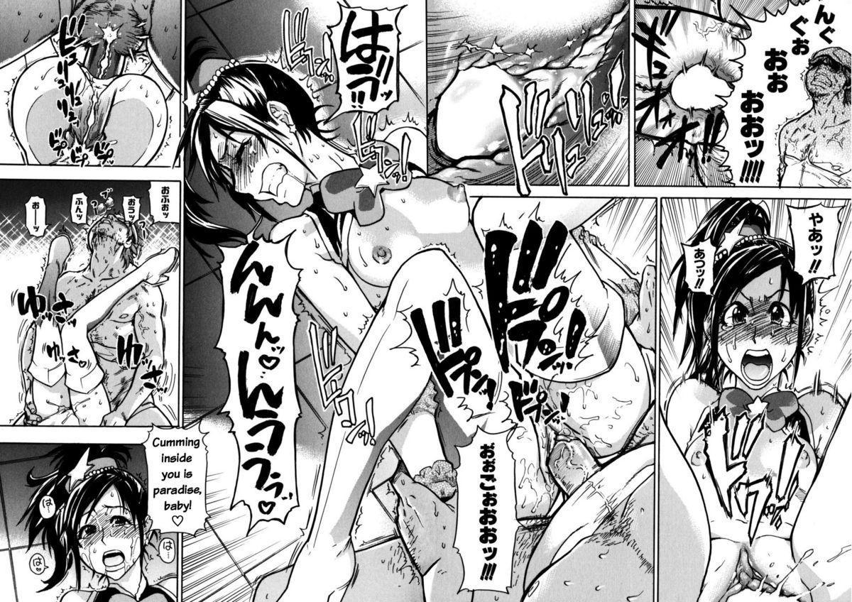 """""""Musume."""" No Iru Fuuzoku Biru Genteiban in & out 166"""