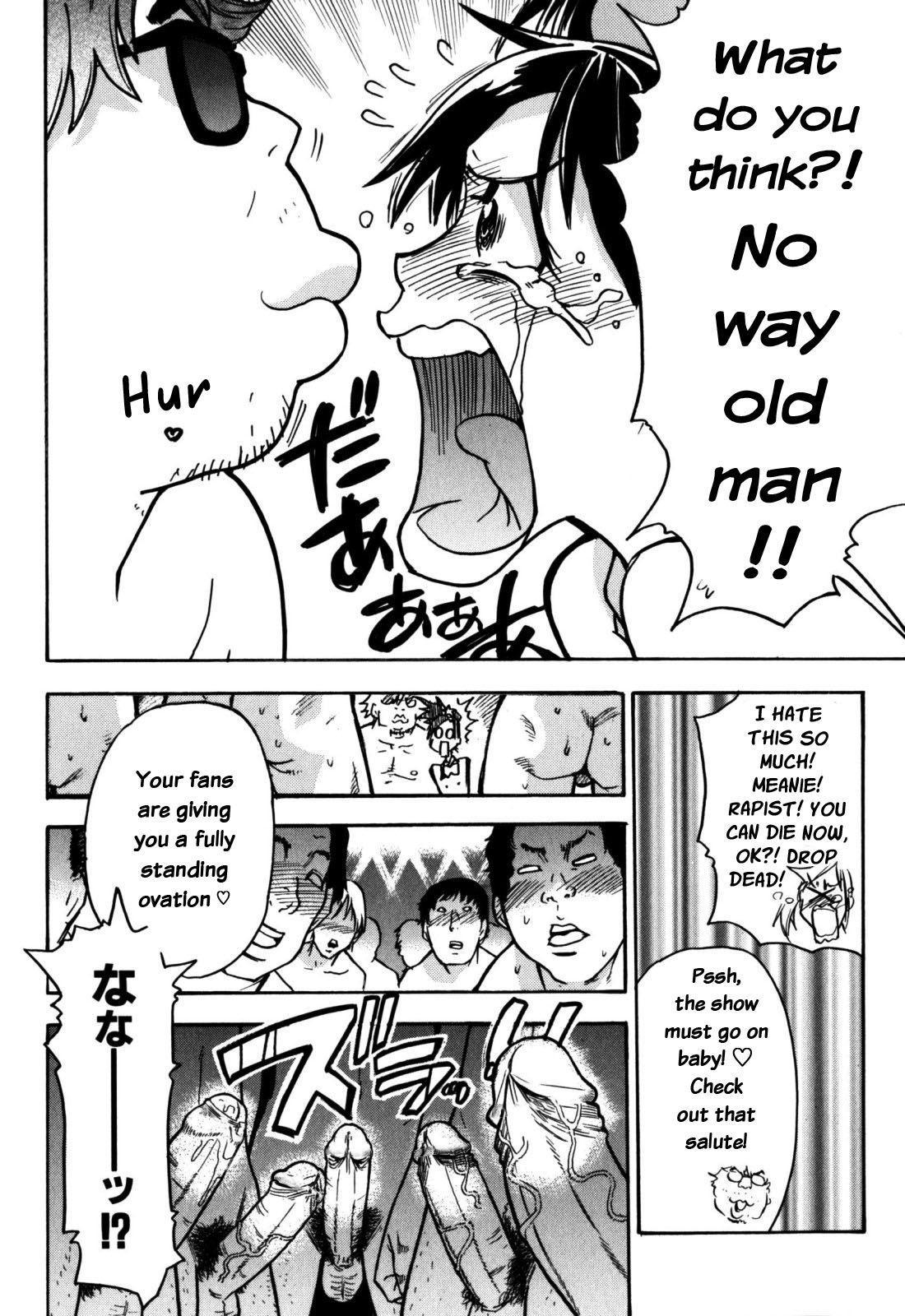 """""""Musume."""" No Iru Fuuzoku Biru Genteiban in & out 169"""