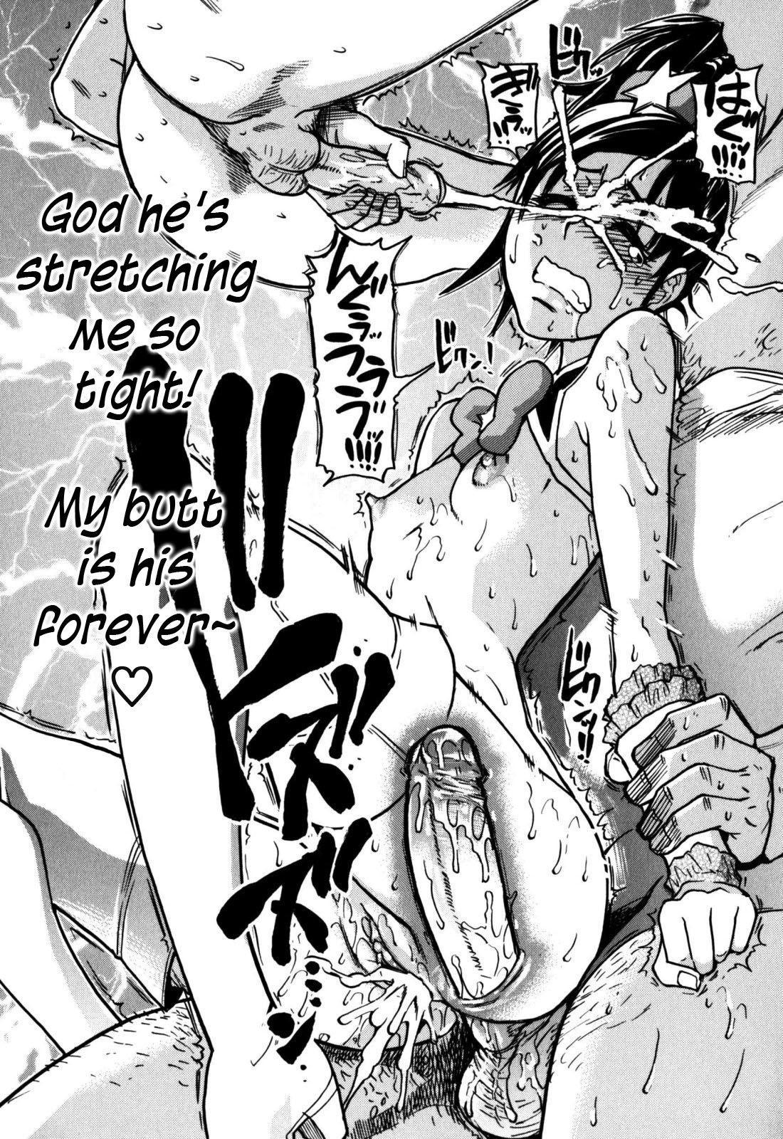 """""""Musume."""" No Iru Fuuzoku Biru Genteiban in & out 174"""