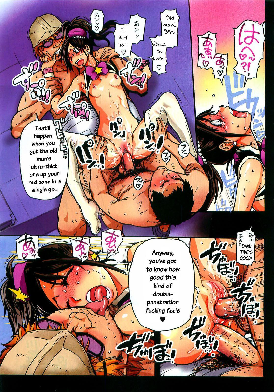 """""""Musume."""" No Iru Fuuzoku Biru Genteiban in & out 178"""