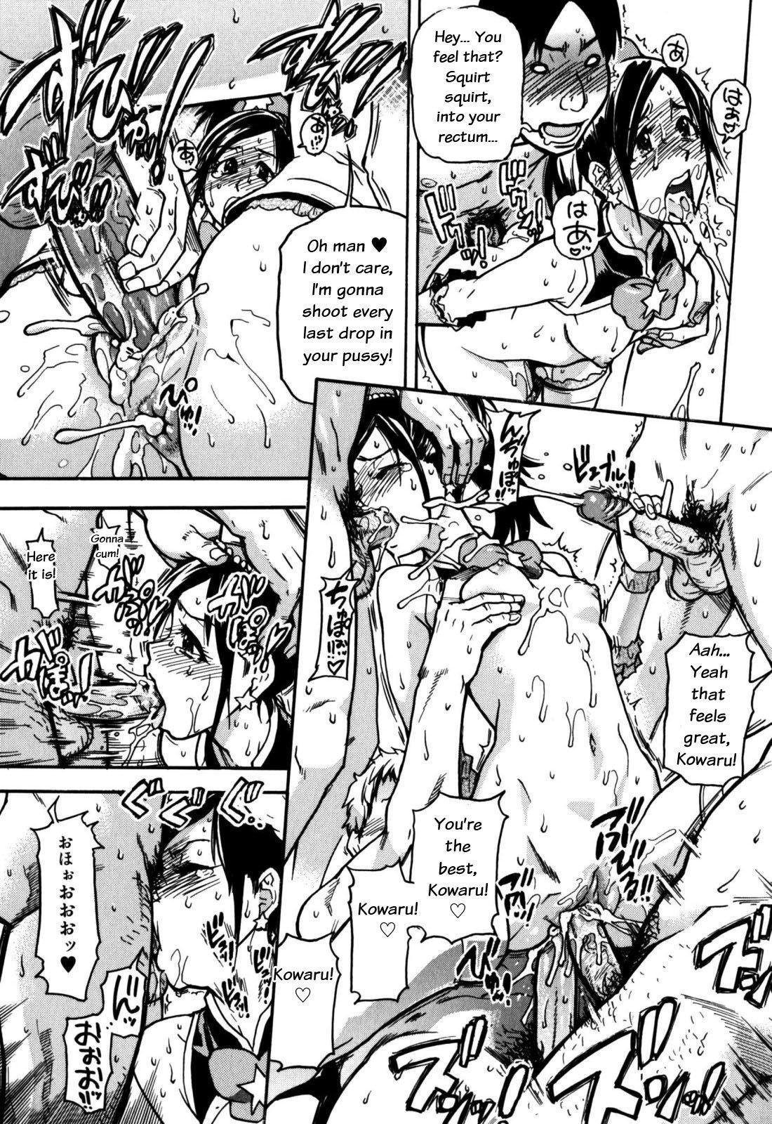 """""""Musume."""" No Iru Fuuzoku Biru Genteiban in & out 186"""