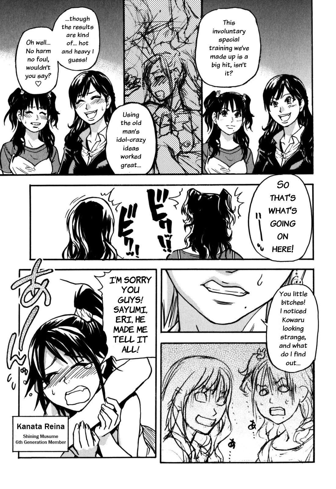 """""""Musume."""" No Iru Fuuzoku Biru Genteiban in & out 193"""