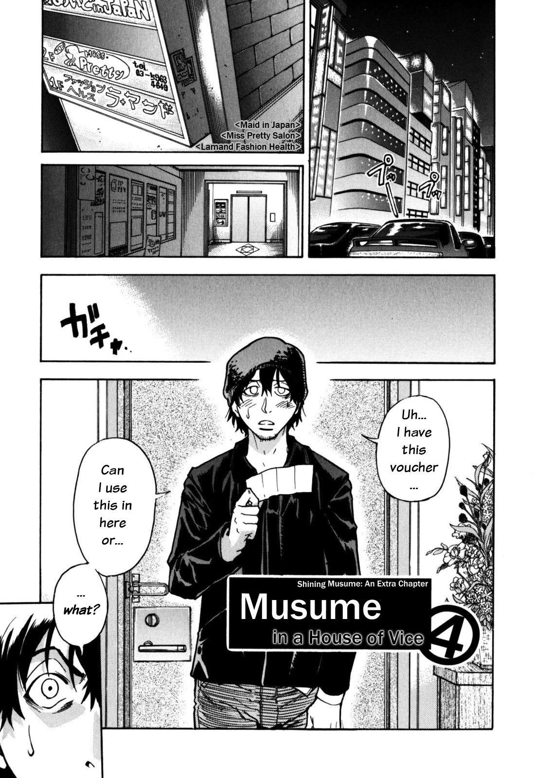 """""""Musume."""" No Iru Fuuzoku Biru Genteiban in & out 201"""