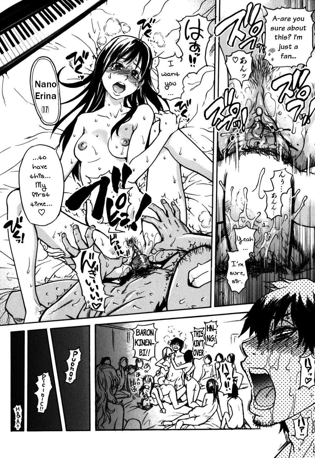 """""""Musume."""" No Iru Fuuzoku Biru Genteiban in & out 236"""