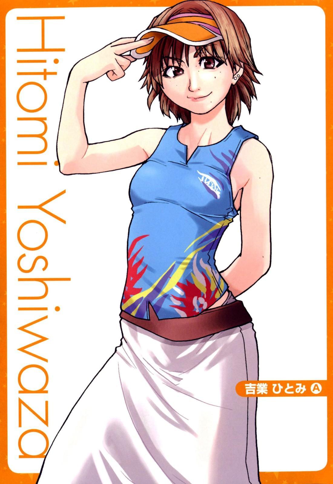 """""""Musume."""" No Iru Fuuzoku Biru Genteiban in & out 263"""
