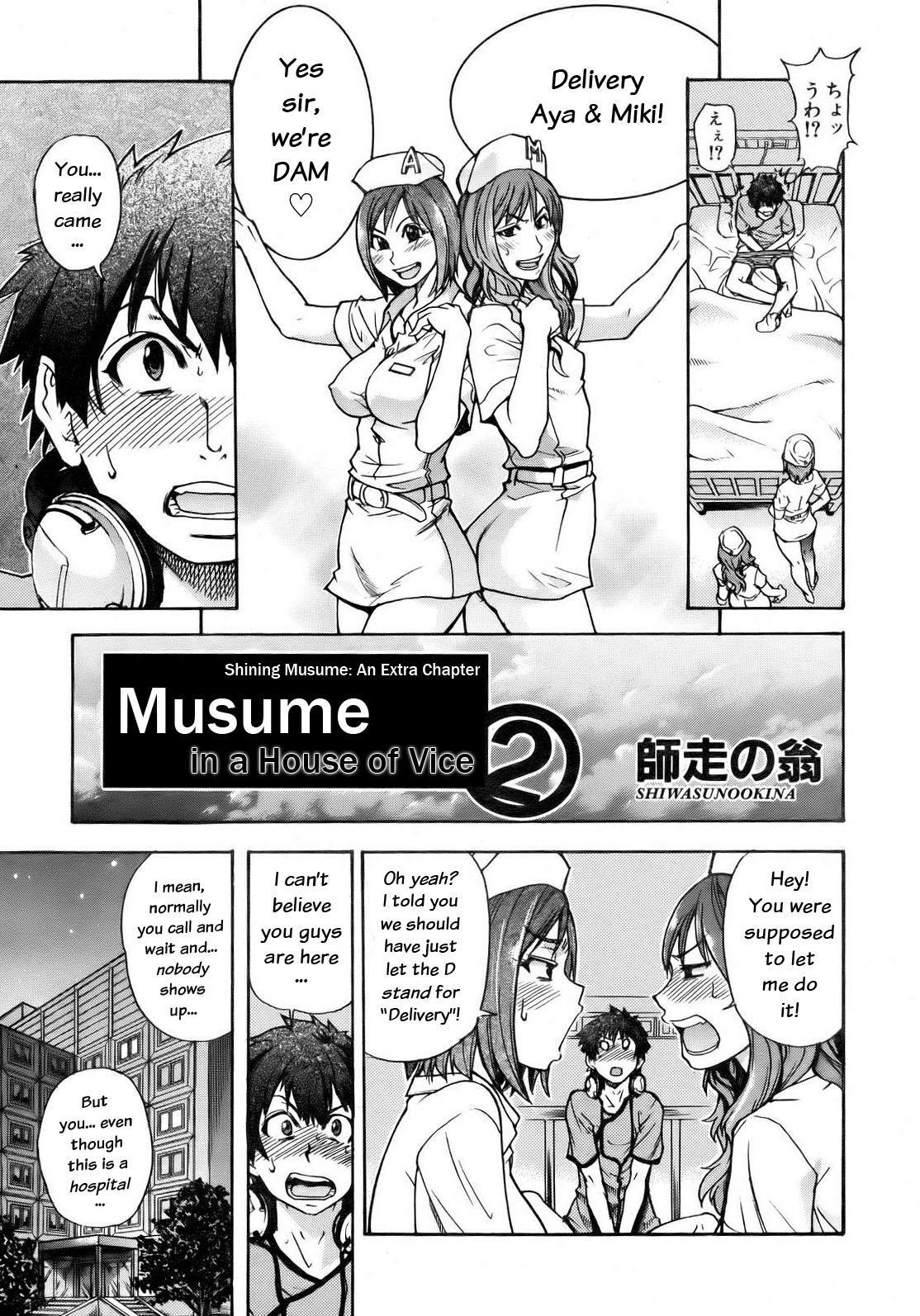 """""""Musume."""" No Iru Fuuzoku Biru Genteiban in & out 35"""