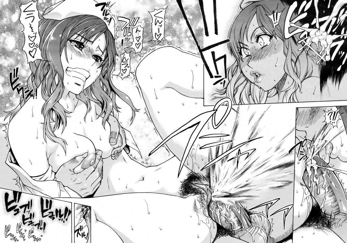 """""""Musume."""" No Iru Fuuzoku Biru Genteiban in & out 56"""