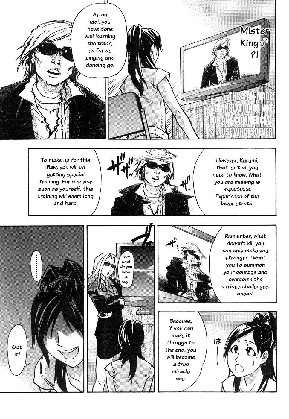 """""""Musume."""" No Iru Fuuzoku Biru Genteiban in & out 97"""