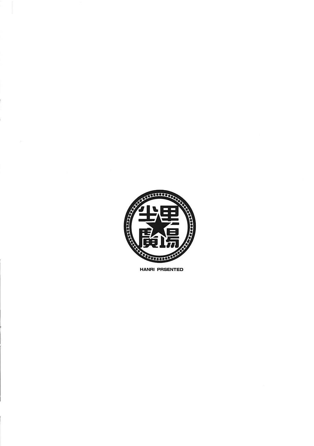 Youjo Eirei ga Oosugi no Ken ni Tsuite 3 17
