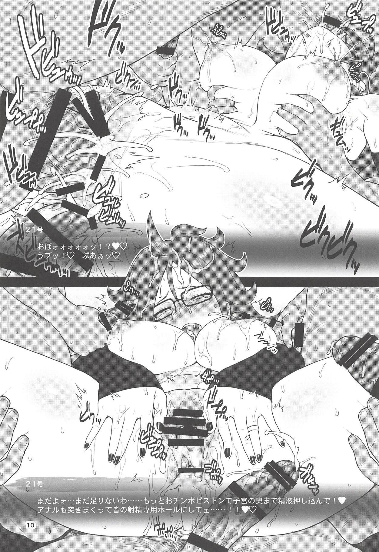 (C94) [Shinnihon Pepsitou (St.germain-sal)] 1-tsubu de 2-do Oishii (Dragon Ball FighterZ) 8