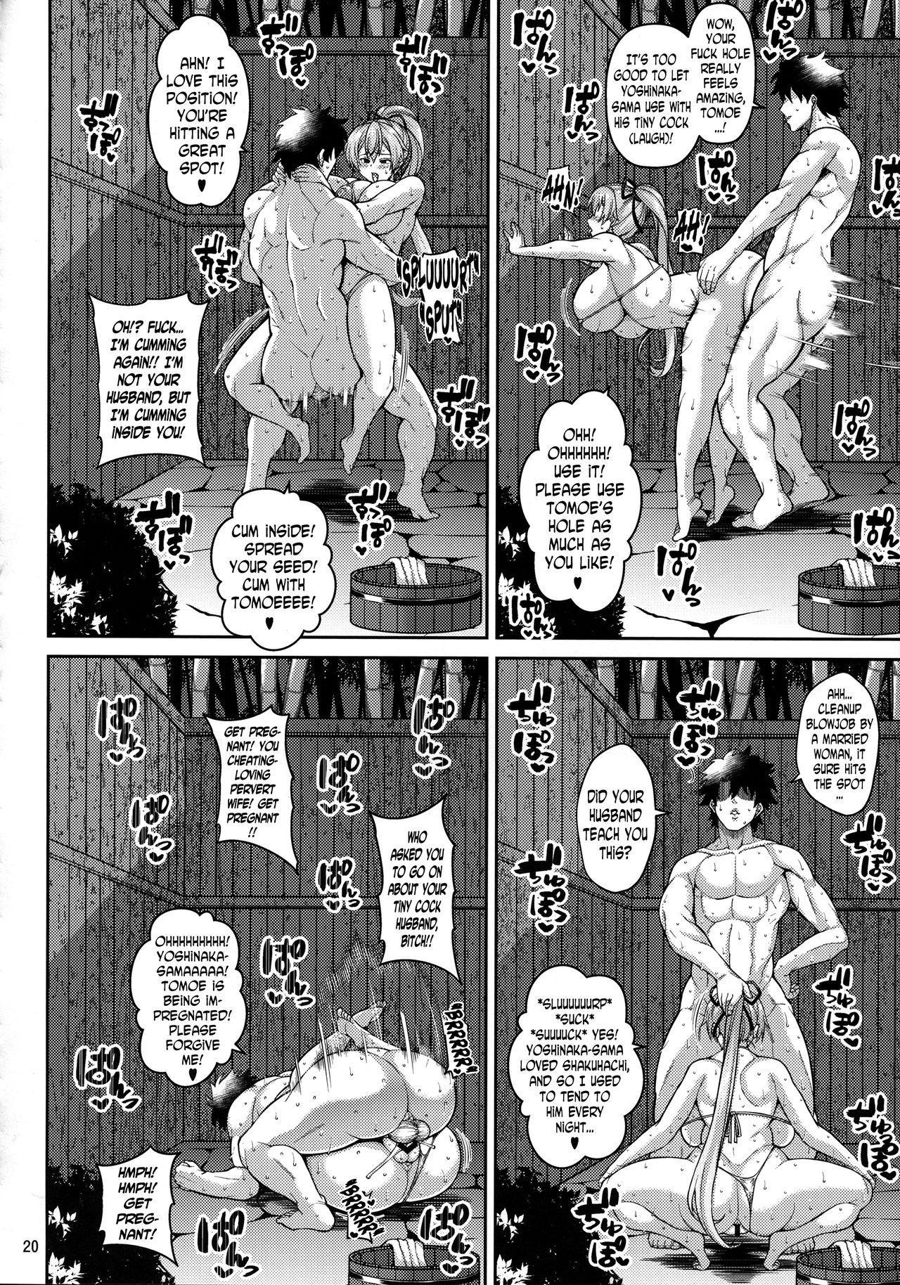 Zupposhi Inferno 18
