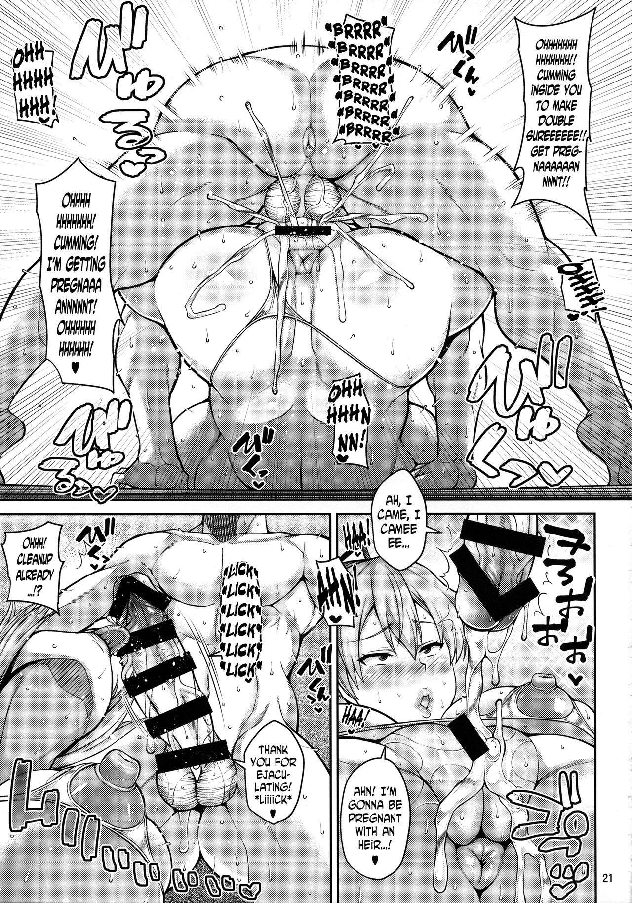Zupposhi Inferno 19