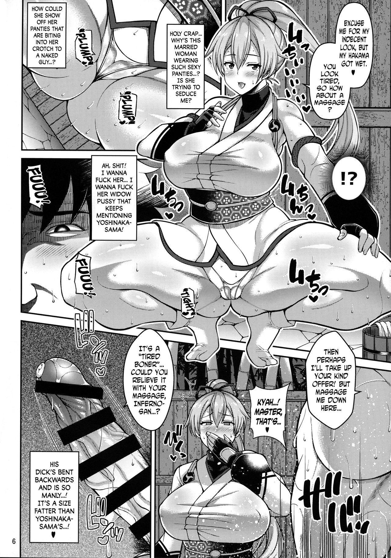 Zupposhi Inferno 4