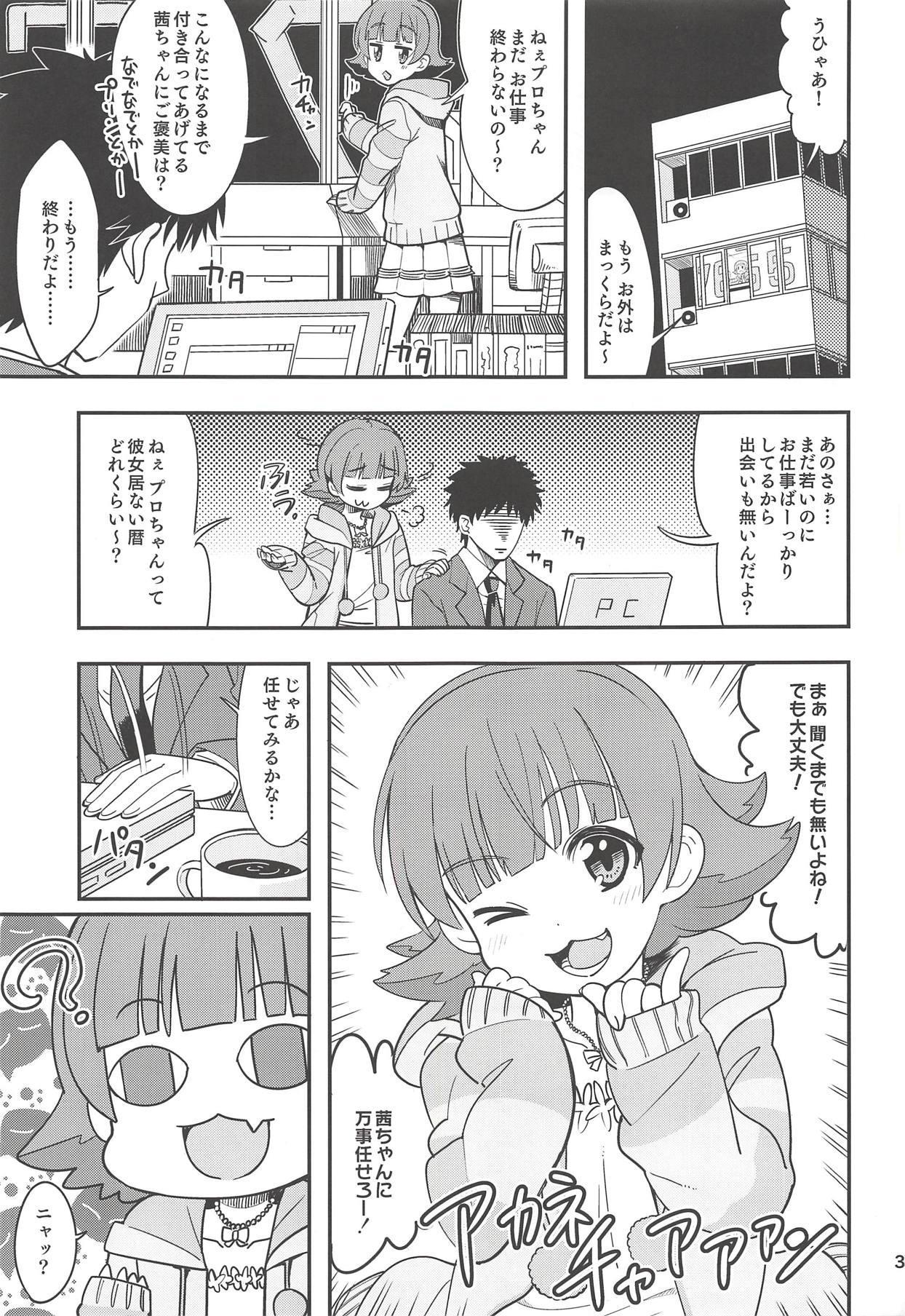 Fueru Akane-chan 1
