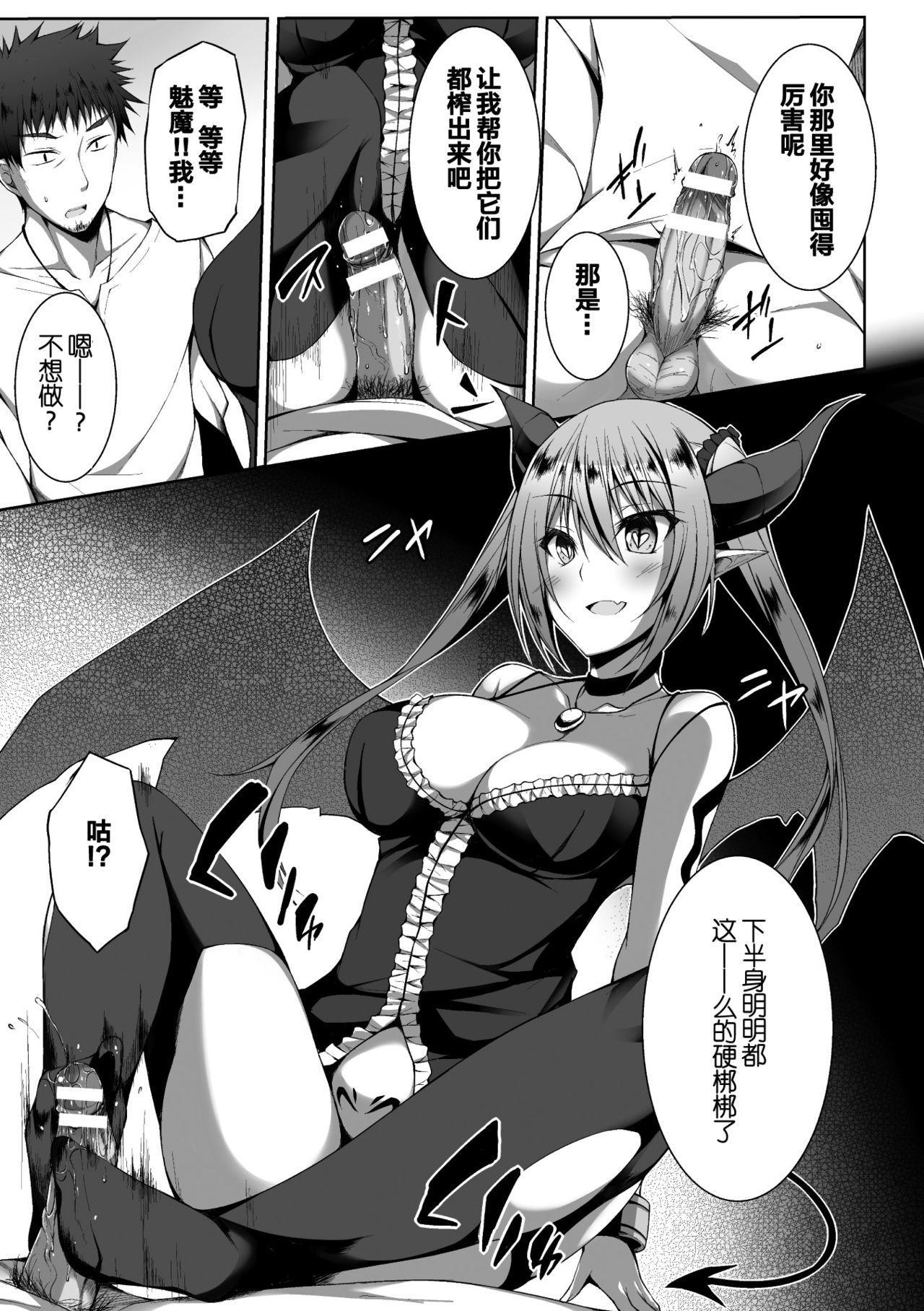 2D Comic Magazine Tenshi ni Ochiru Akuma-tachi Vol. 1 6