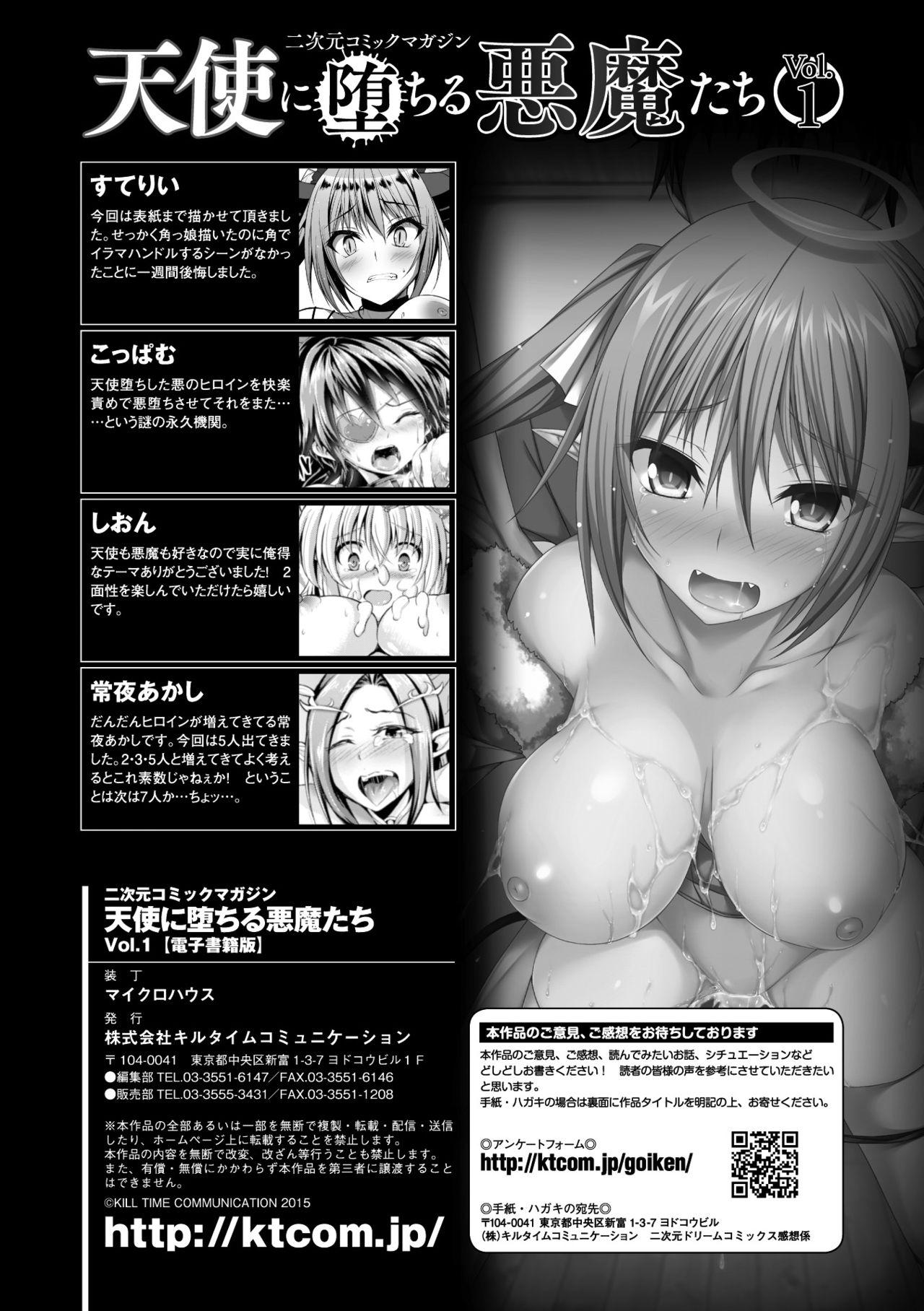 2D Comic Magazine Tenshi ni Ochiru Akuma-tachi Vol. 1 90