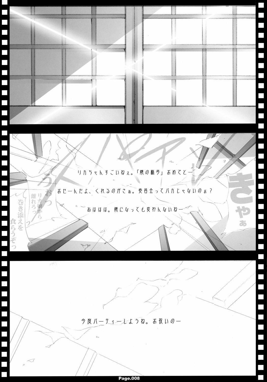 Shiritsu Jogasaki Jogakuen Monogatari Oyugi 2 6