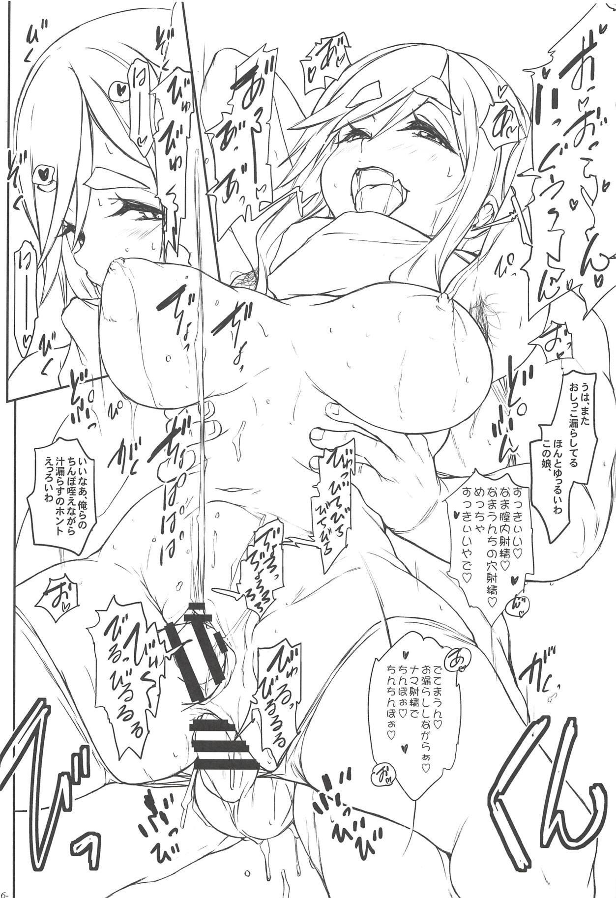 Oppai mo Shimo no Hou mo Yurusugiru Inuyama Aoi-chan 16