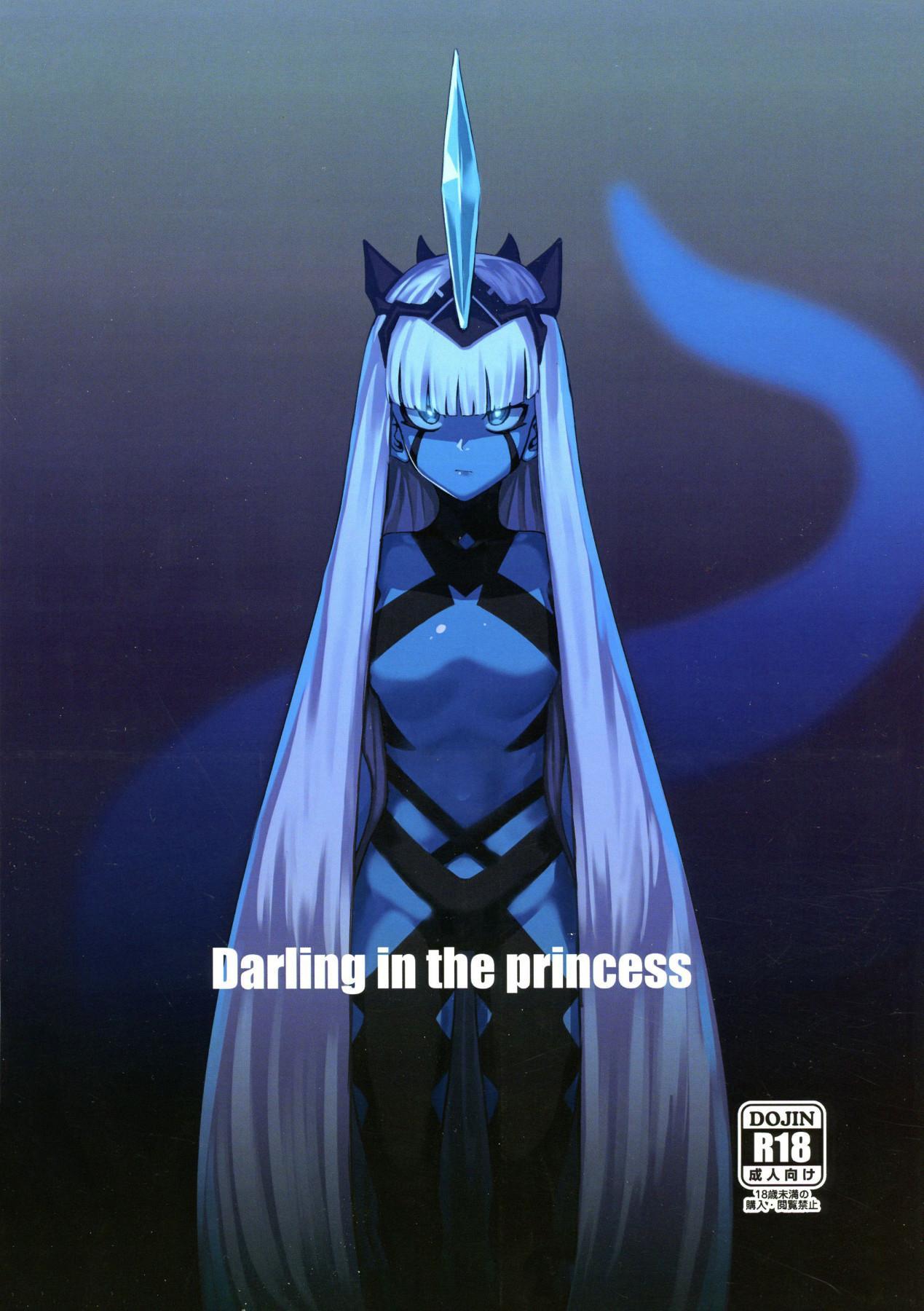 Darling in the princess 0